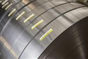 Steel-Service-Center-Strip-Steel